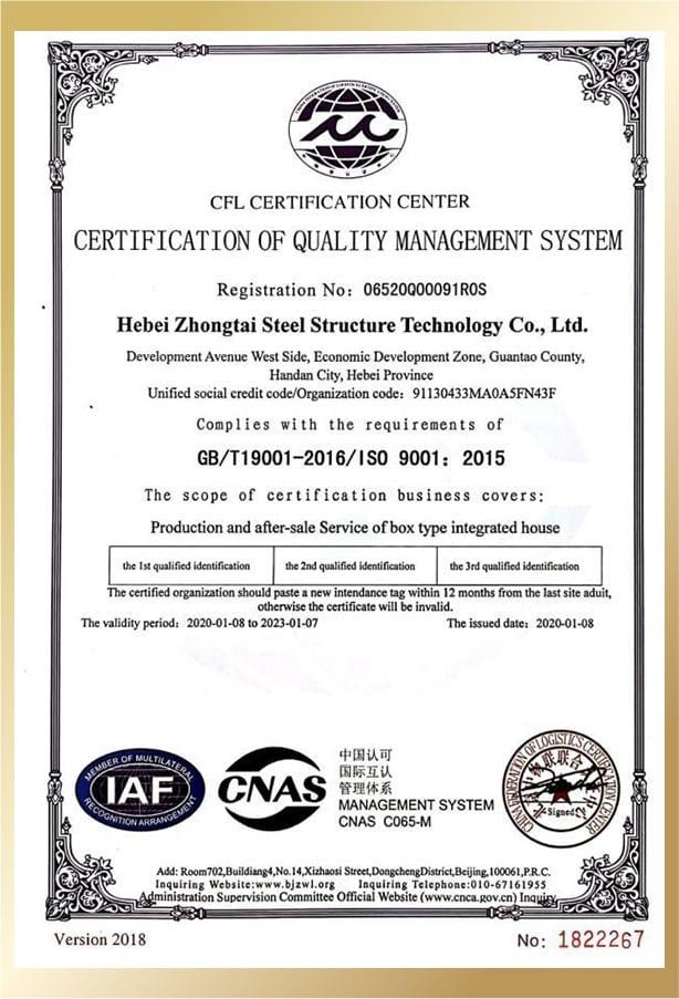 certificate-fab-prehouse- (1)